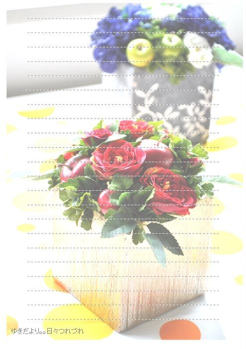 ワードで便箋作成♪_c0116915_2338209.jpg