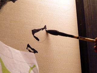 お店の壁に筆で書く の巻 _c0053520_1625637.jpg