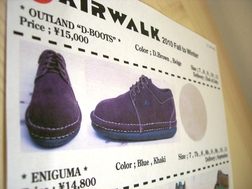 "2010A/W""AIRWALK\"" & JM\""1977 OIL LIGHTER\""_f0191324_1444918.jpg"