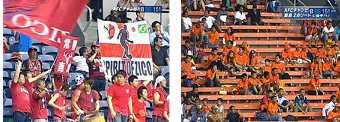 昨日の鹿島アントラーズvsペルシプラの試合(その2)(インドネシアのサッカー)_a0054926_112745.jpg