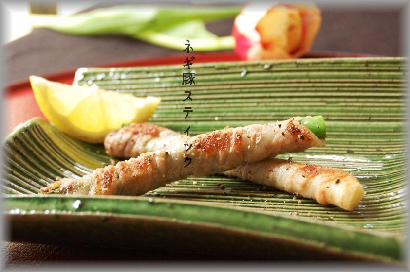 海老とシイタケの豚ころりん+おまけレシピ付き^^_d0104926_25743.jpg