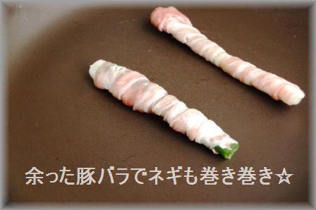 海老とシイタケの豚ころりん+おまけレシピ付き^^_d0104926_258337.jpg