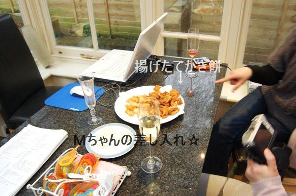 海老とシイタケの豚ころりん+おまけレシピ付き^^_d0104926_3142238.jpg