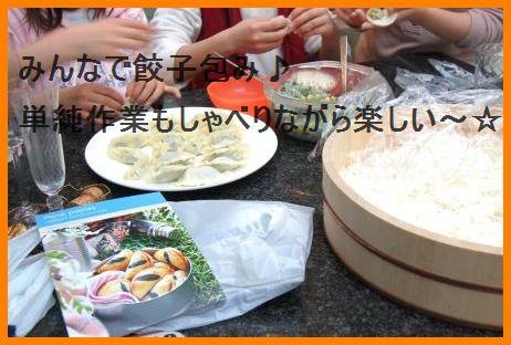 海老とシイタケの豚ころりん+おまけレシピ付き^^_d0104926_3154965.jpg