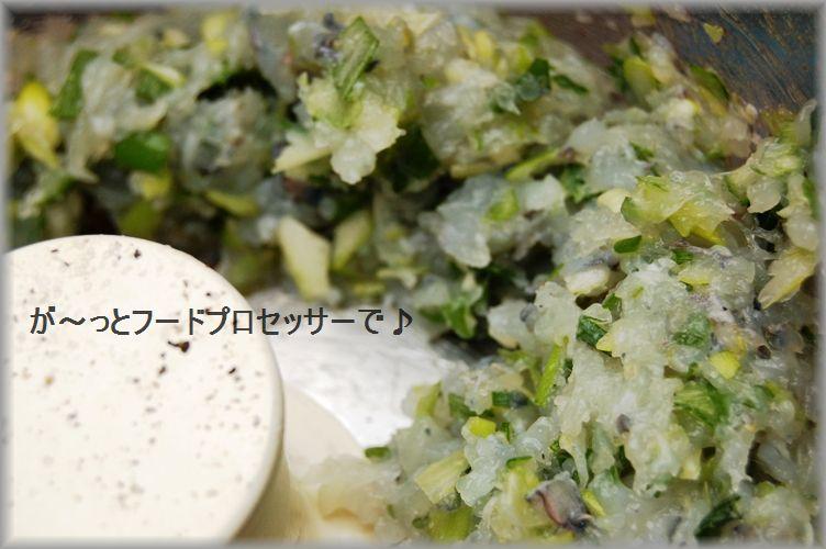 海老とシイタケの豚ころりん+おまけレシピ付き^^_d0104926_315656.jpg