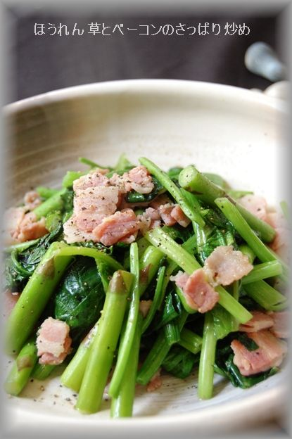 海老とシイタケの豚ころりん+おまけレシピ付き^^_d0104926_3172950.jpg