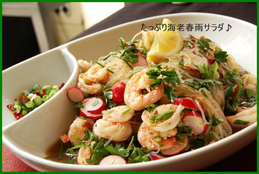 海老とシイタケの豚ころりん+おまけレシピ付き^^_d0104926_3183711.jpg