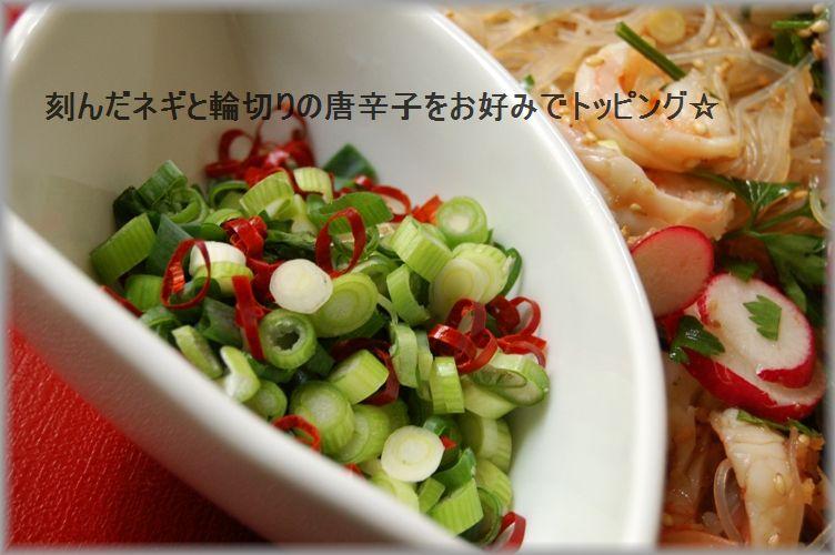 海老とシイタケの豚ころりん+おまけレシピ付き^^_d0104926_3191069.jpg
