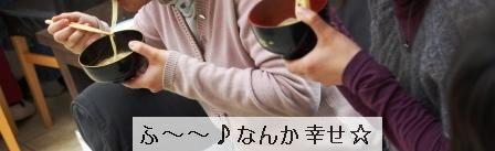 海老とシイタケの豚ころりん+おまけレシピ付き^^_d0104926_4592262.jpg
