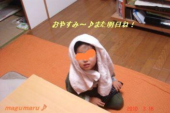 b0102728_12285719.jpg
