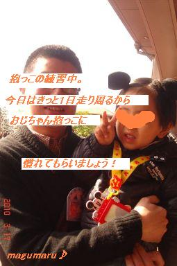 b0102728_15204157.jpg