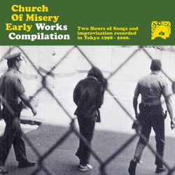 """CHURCH OF MISERY\""がドーーン!!_f0004730_16202138.jpg"