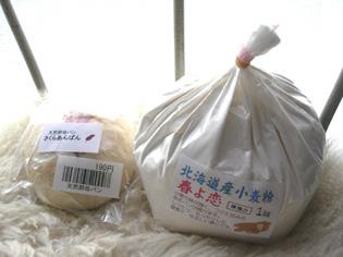豆乳まるパン…玄米工房さんの北海道産強力粉「春よ恋」♪_e0125731_5541527.jpg
