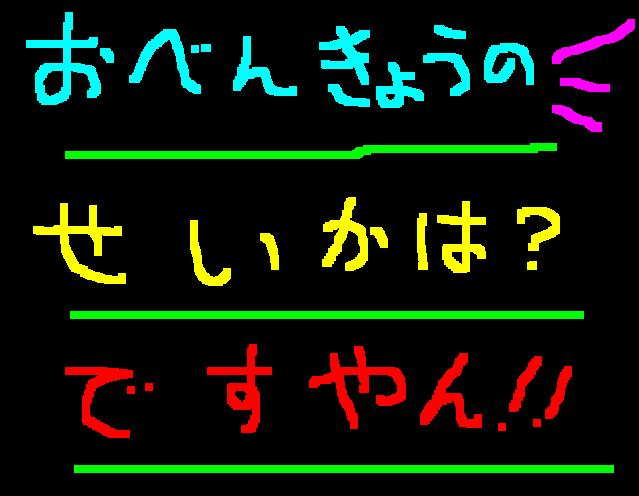 f0056935_10413155.jpg