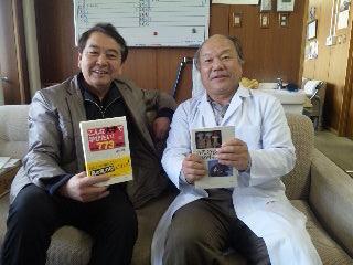 和歌山大学小畑力人副学長もご愛読_f0138645_835093.jpg