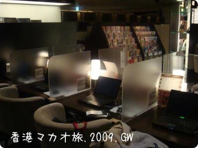 c0216949_1423322.jpg