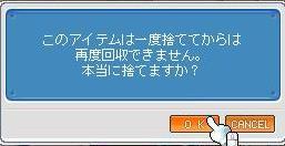 d0083651_186854.jpg
