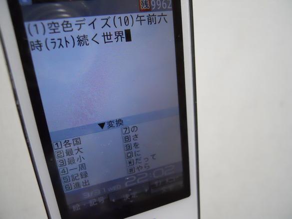 f0187452_2253748.jpg