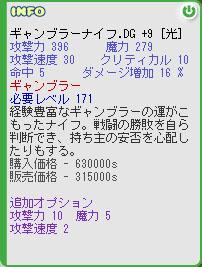 b0128157_23351483.jpg