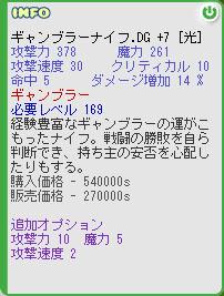 b0128157_23352323.jpg