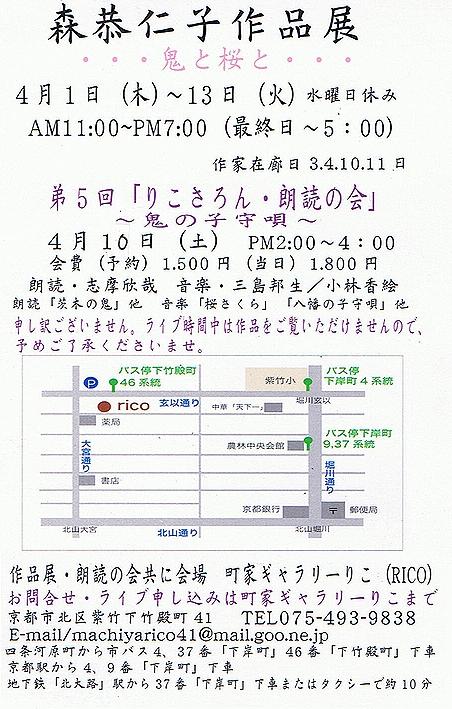 b0149064_14441931.jpg
