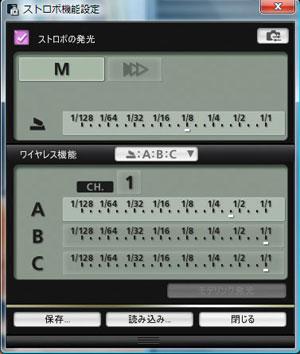 b0171364_16141058.jpg