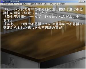 b0110969_1502714.jpg