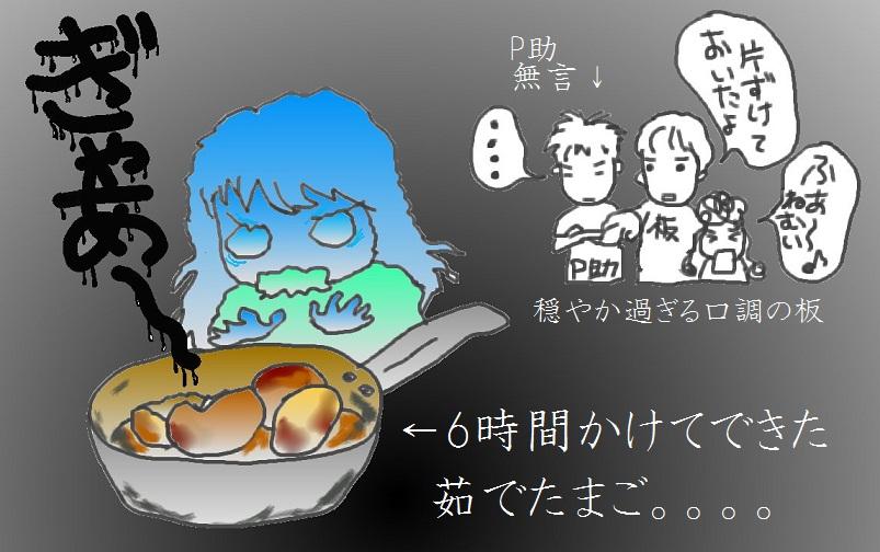 f0096569_20101551.jpg