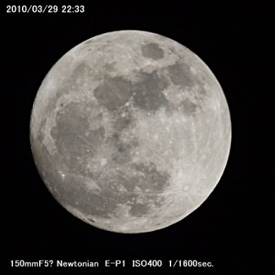 謎の銀色望遠鏡_a0095470_23292228.jpg