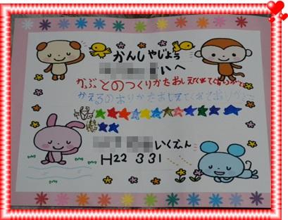 b0149071_2010196.jpg