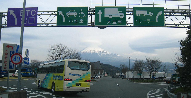 だいり 「富士山スゲ~!登りたい!」_a0107574_2101885.jpg