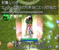 c0046076_0423178.jpg