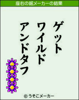 c0066080_1231236.jpg