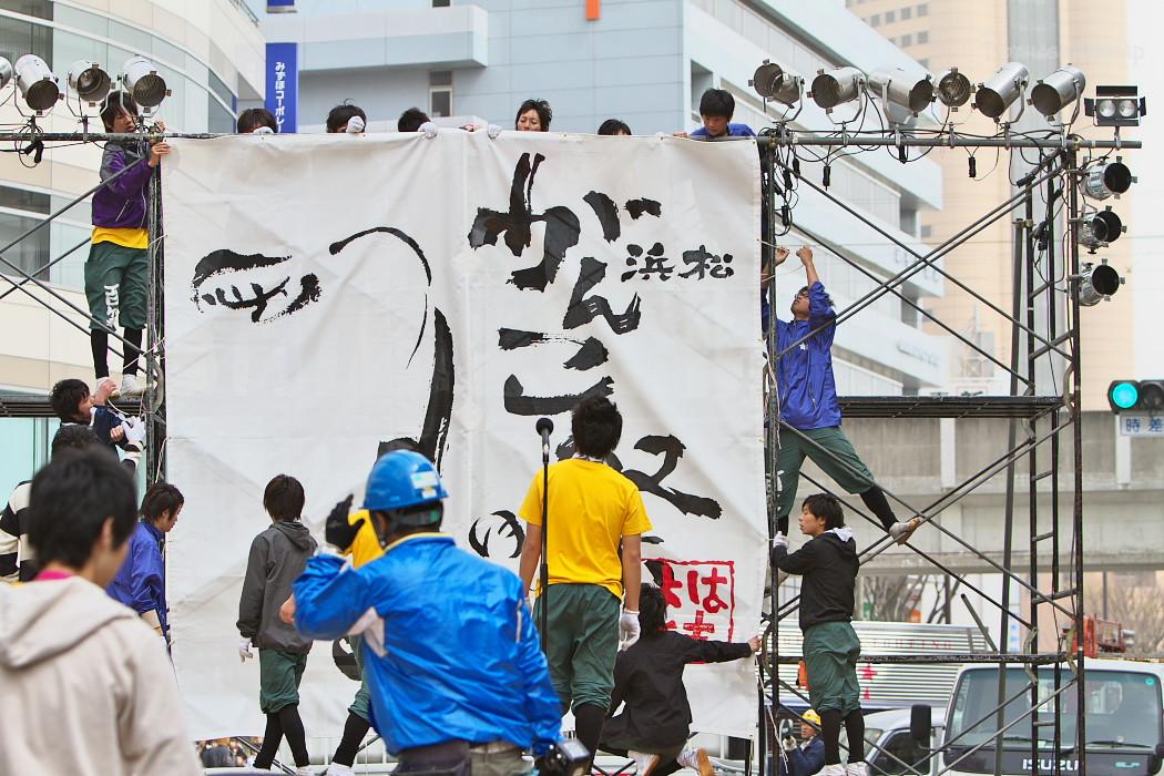 がんこ祭り2010:その9_c0187584_1004781.jpg