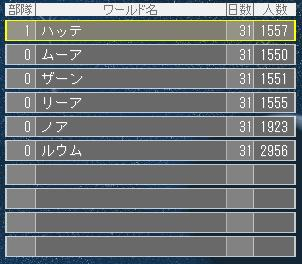 b0028685_13374823.jpg