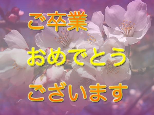 f0164189_22403330.jpg