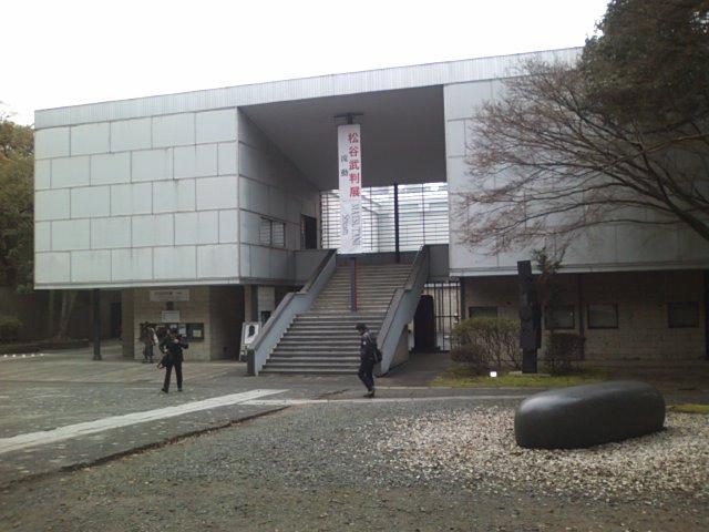 神奈川県立近代美術館 鎌倉_c0100195_10595511.jpg