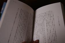 本が届きました!~「フィレンツェ田舎生活便り 小さな村の春・夏・秋・冬」_f0106597_3582413.jpg