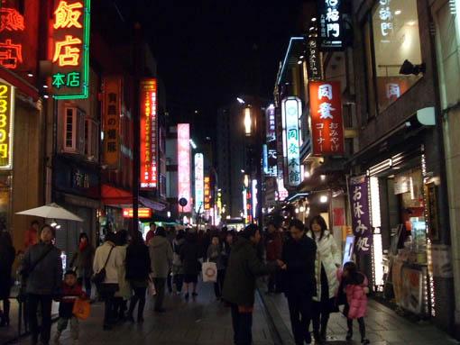 横浜中華街 麒麟閣のオーナー 夫妻 プチ旅4_f0019498_1933558.jpg