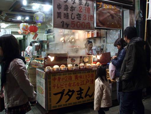 横浜中華街 麒麟閣のオーナー 夫妻 プチ旅4_f0019498_19344132.jpg