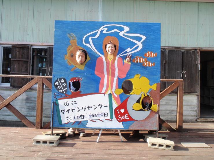 須江ツアー☆_e0115199_20495144.jpg