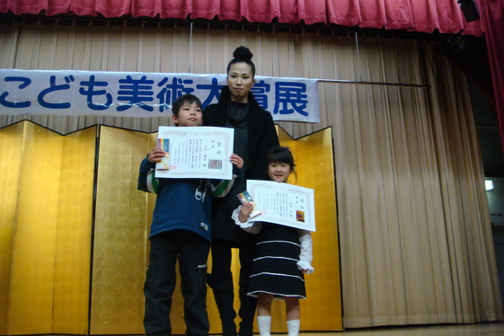 第34回 全日本こども美術大賞展授賞式_f0215199_20295139.jpg