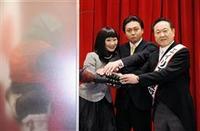 ついにその時が来た!?:鳩山首相夫妻と板東英二さん第九地区でエイリアンと会見_e0171614_20221629.jpg