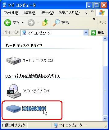 b0030122_23194899.jpg