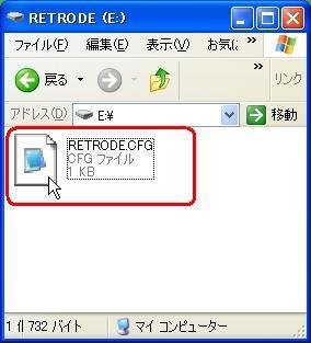b0030122_23202350.jpg