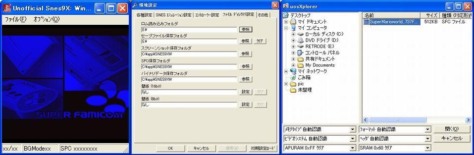 b0030122_23263276.jpg