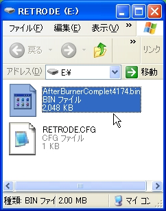 b0030122_23275499.jpg
