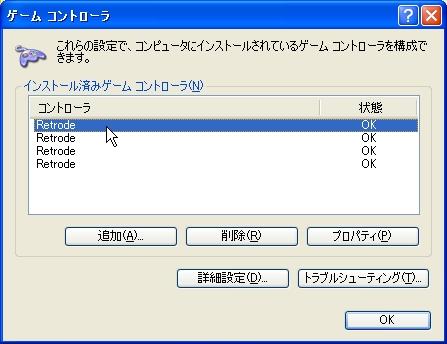 b0030122_23311660.jpg