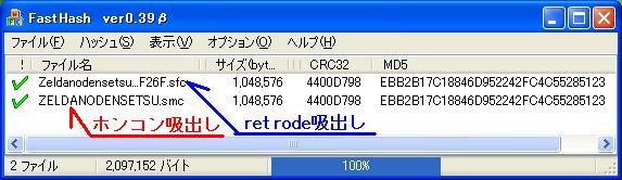 b0030122_23372285.jpg