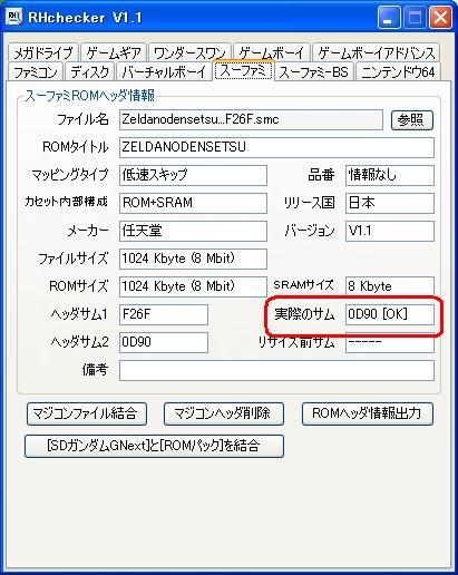 b0030122_2337820.jpg